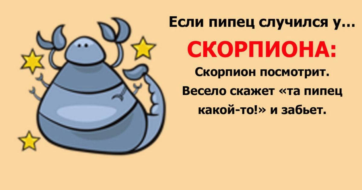 Самый весёлый гороскоп. У каждого знака зодиака свой подход, когда наступает полный...