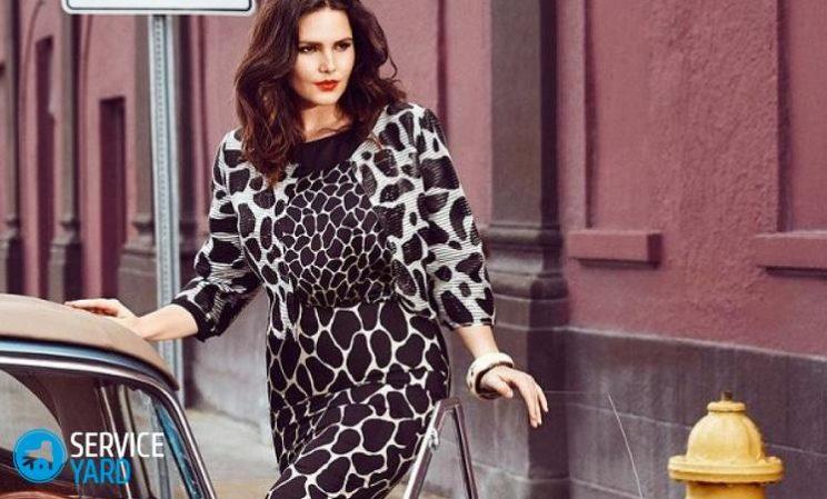 Как подобрать одежду - по типу фигуры женщины?