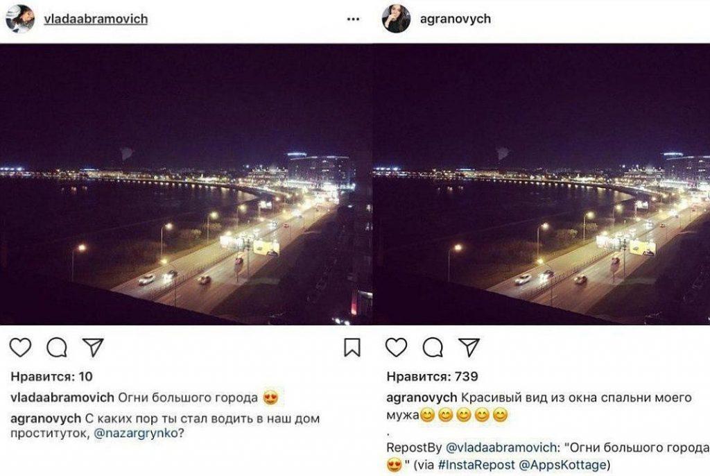 Жена вычислила измену супруга по фото в Instagram