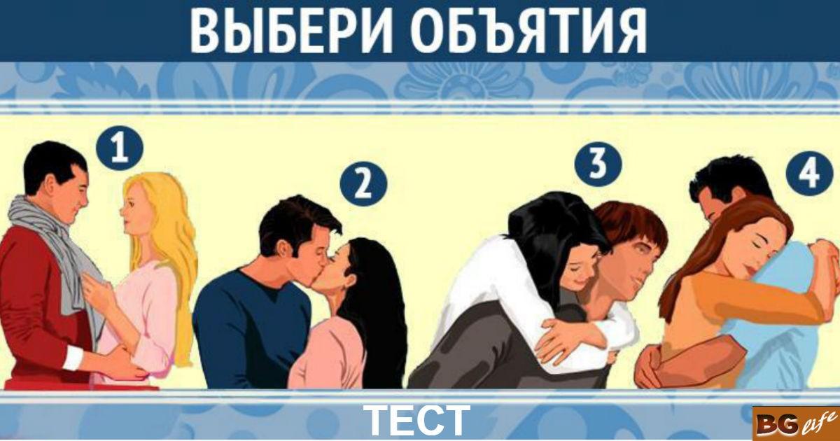 Тесты для пары в картинках