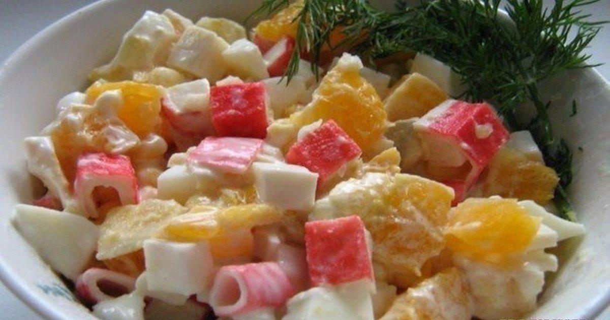 Необычный и вкусный салат — обожаю его